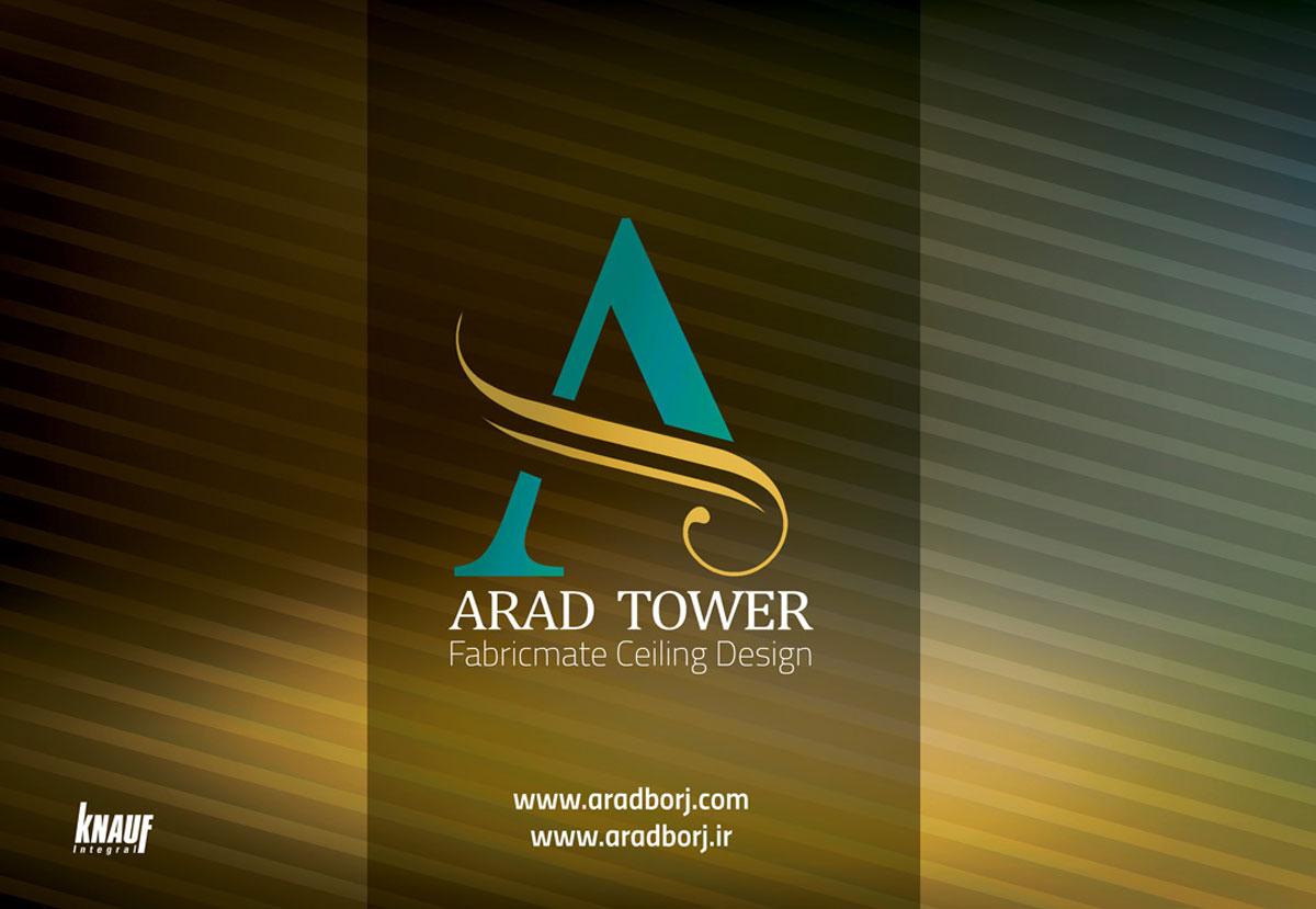 CATALOGUE DESIGN | conceptive design studio catalog, catalogue, design, concept, creatively, branding, identity, advertising, portfolio, brochure